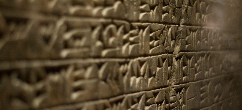 El origen del alfabeto